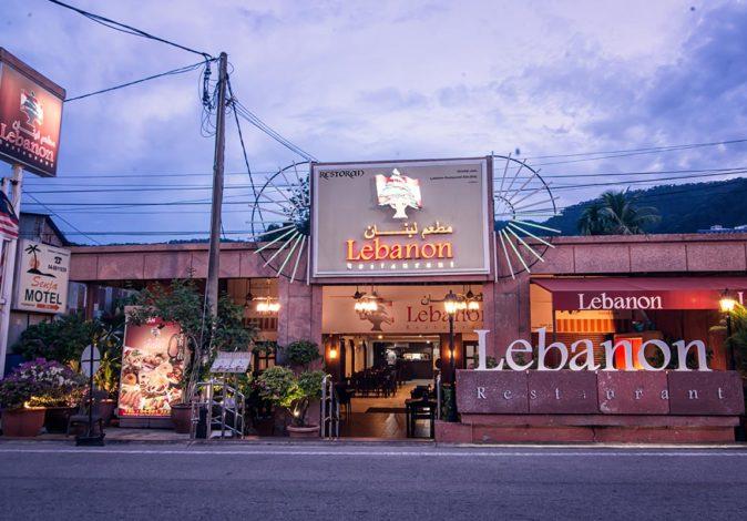 lebanon_15